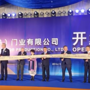 Hörmann Changshu Opening Ceremony Ribbon Cutting