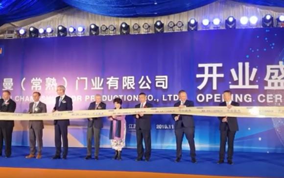 Hörmann Changshu Opening Ceremony Ribbon Cutting